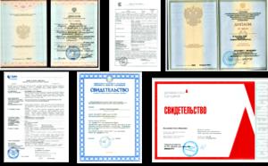 разрешительная документация 1