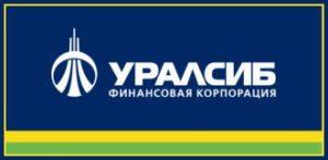 Уралсиб - банк
