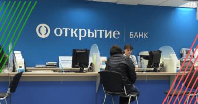 оценка квартир для банка Открытие