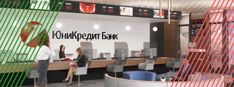 оценка квартир для банка Юникредит в Краснодаре