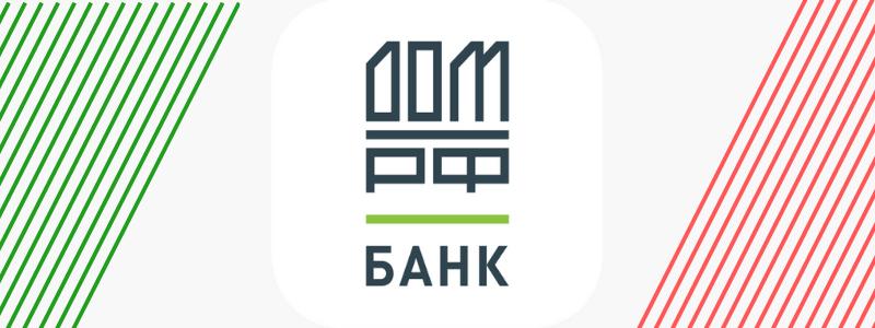 оценка квартиры для дом.рф